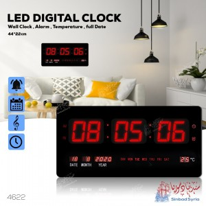 ساعة حائط LED DIGITAL CLOCK